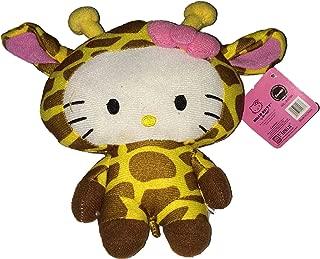 Giraffe Hello Kitty Plush