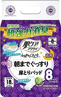 肌ケア アクティ 大人用おむつ 朝までぐっすり 尿とりパッド 8回分吸収 18枚 (テープタイプ用)