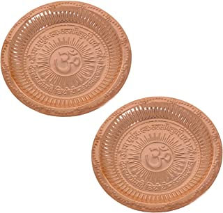 Best copper plate for pooja Reviews