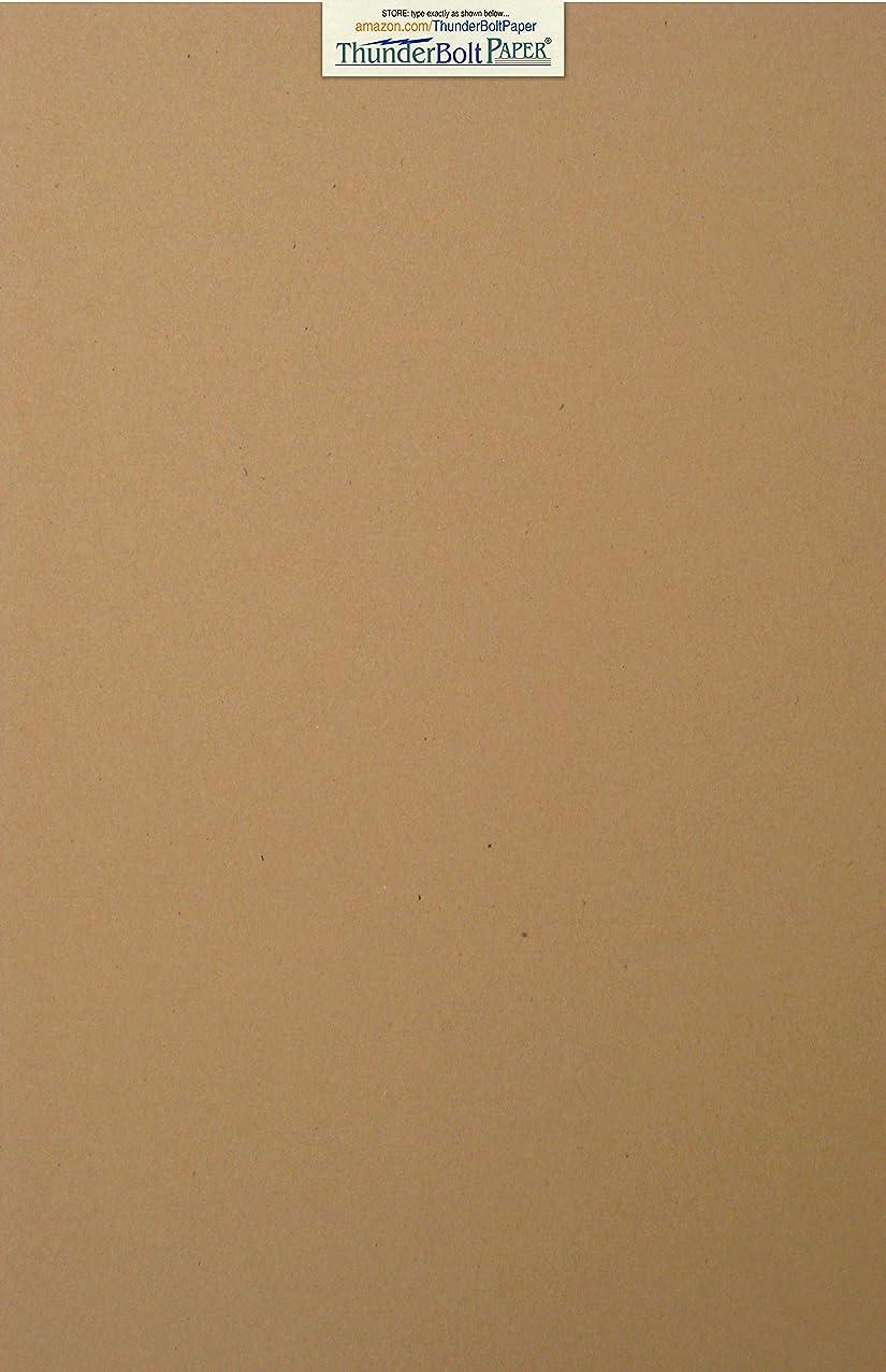 250 Brown Kraft Fiber 70# Text (NOT Card/Cover) Paper Sheets - 11