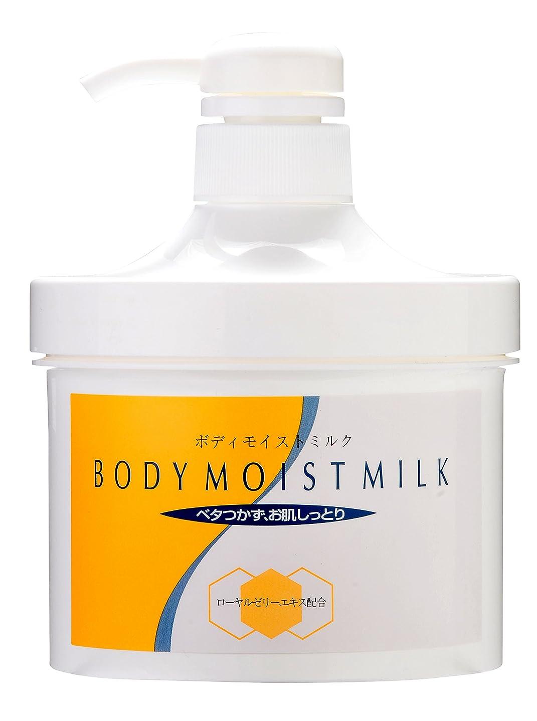 学校の先生ちらつき展示会◆ボディモイストミルク(ボデイクリーム) 全身保湿乳液 無香料