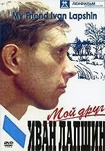 My Friend Ivan Lapshin LANGUAGE:RUSSIAN .SUBTITLES:ENGLISH ALEKSEI GERMAN DVD-R NTSC. MOY DRUG IVAN LAPSHIN