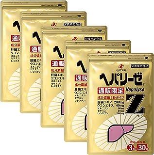 ヘパリーゼZ 30袋 5個セット 【正規品】