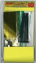 鳩避け 撃退ドットマン ベランダ用テープセット マンション用 8枚タイプ ハト対策