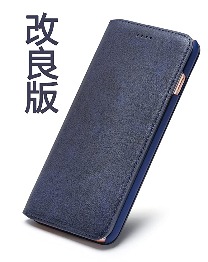 ネックレット言い換えると棚Tindon iPhone7ケース 手帳型 レザー 革 薄 アイフォン7 ケース 手帳 おしゃれ アイホン7 ケース スリム 人気 シンプル カード収納 スタンド マグネット(iphone 7,ブルー)