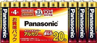 パナソニック アルカリ乾電池 単4形20本パック LR03XJ/20SW