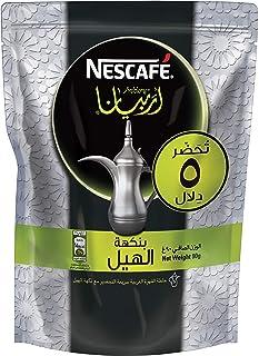 نسكافيه اربيانا قهوة عربية سريعة التحضير مع الهيل , 90 غم