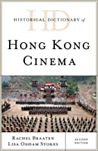 Historical Dictionary of Hong Kong Cinema (Historical Dictionaries of Literature and the Arts) (English Edition)