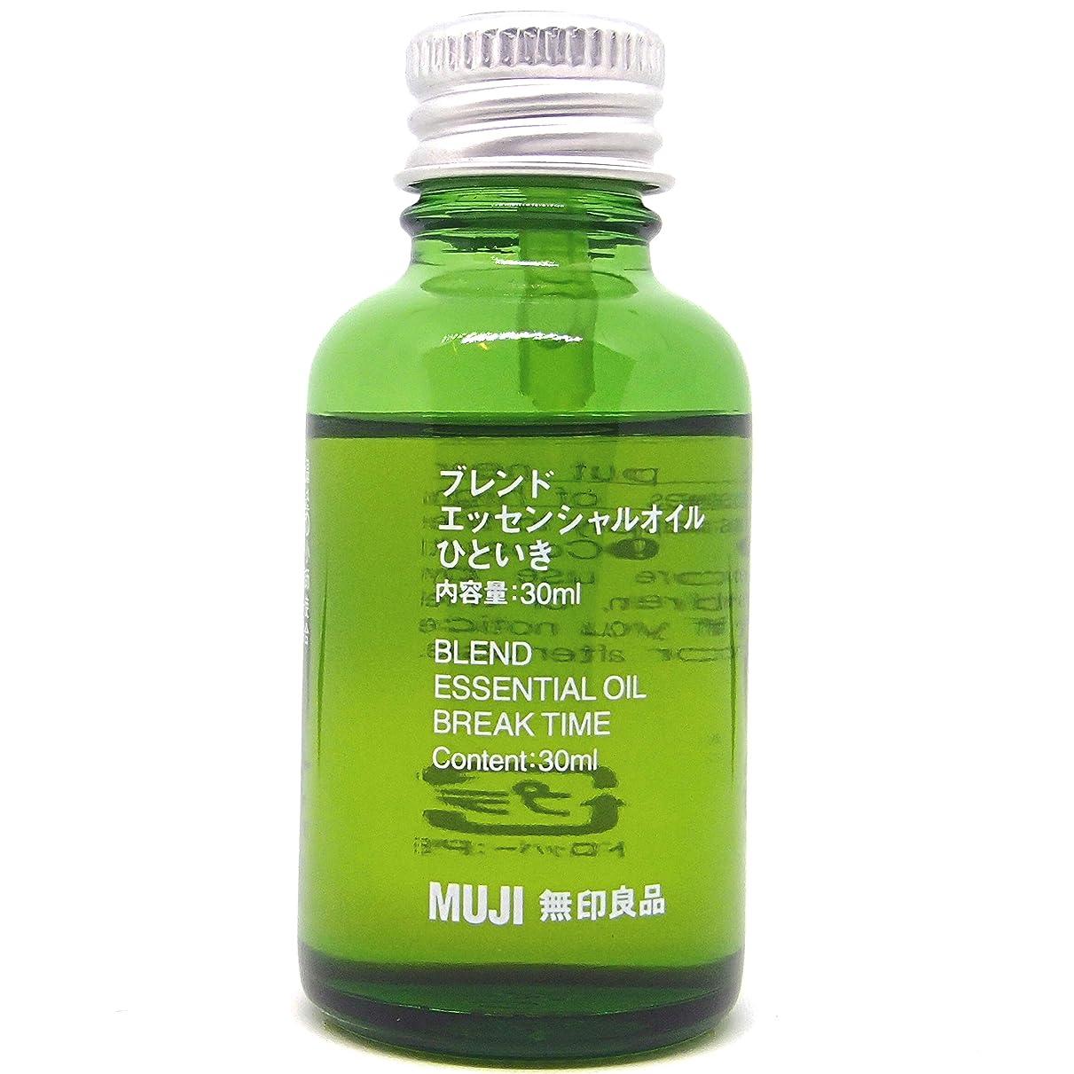 花弁赤道タンカー【無印良品】エッセンシャルオイル30ml(ひといき)