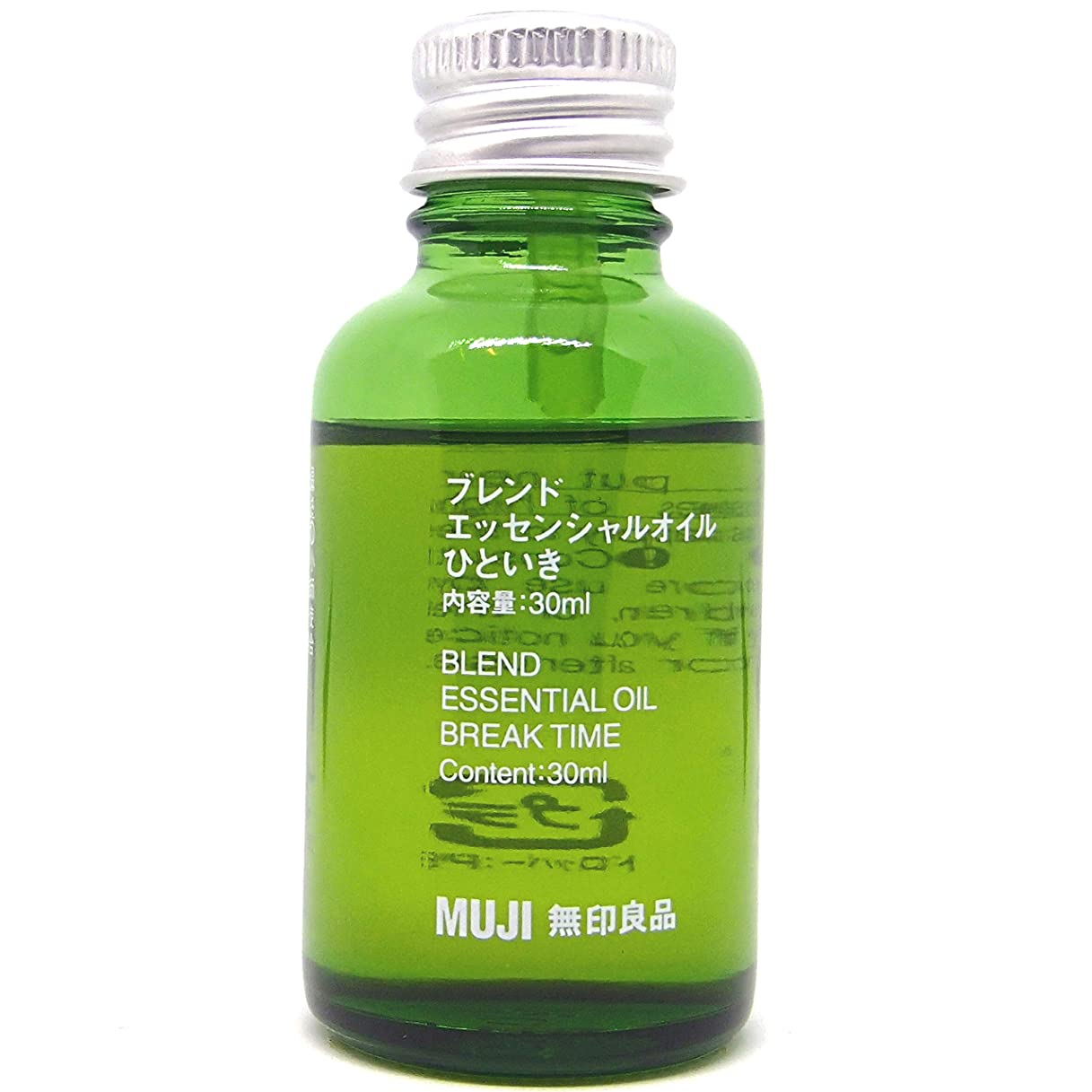 出身地芝生ラジウム【無印良品】エッセンシャルオイル30ml(ひといき)
