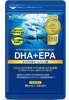 シードコムス DHA + EPA サプリメント 栄養補助 国産 ビタミン含有 約3ヶ月分 90粒