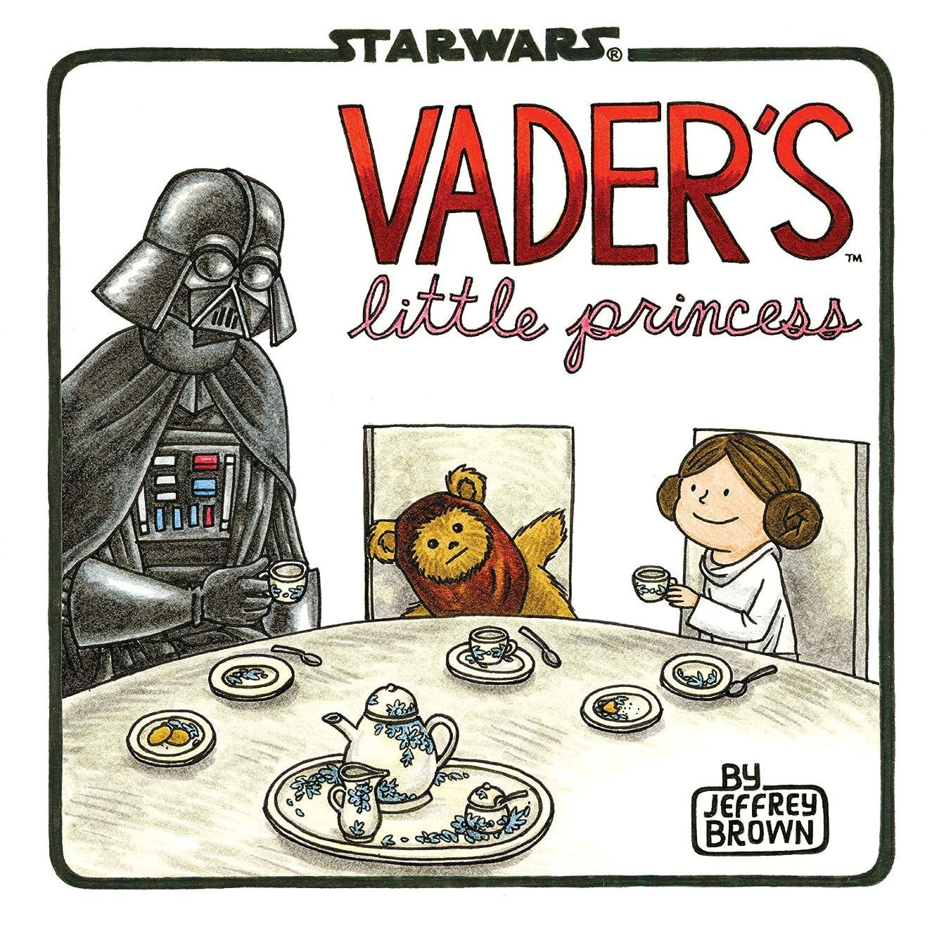 はがき人形顕現Vader's Little Princess (English Edition)