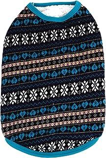 Pet Dog Jumper Sweater - زي سترة للكلاب لفصلي الخريف والشتاء