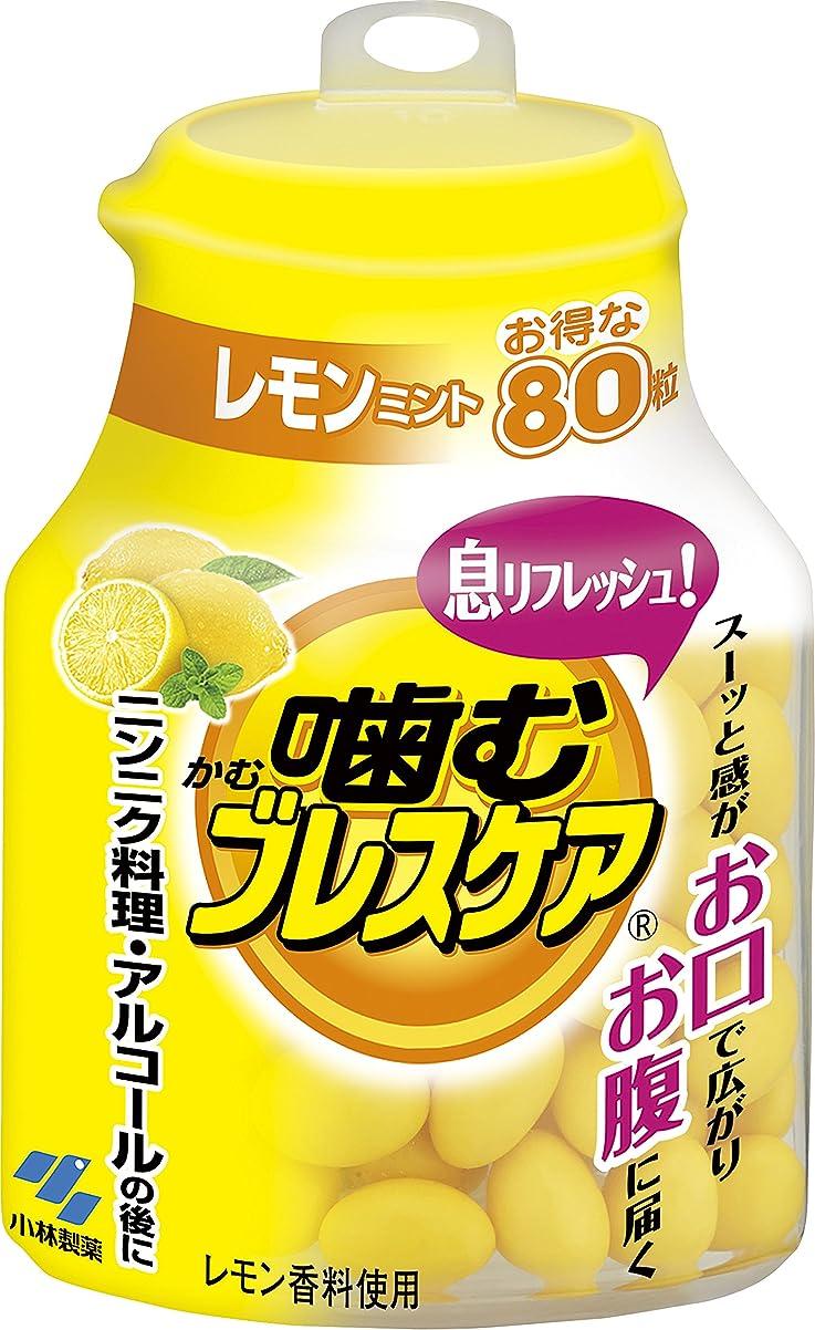 スプーン磁石棚噛むブレスケア レモンミント 80粒