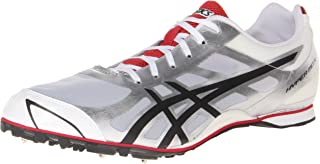 Men's Hyper MD 5 Running Shoe