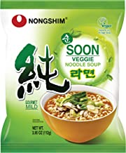 Best soon veggie noodle soup ingredients Reviews