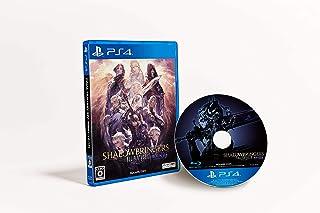 ファイナルファンタジーXIV: 漆黒のヴィランズ - PS4