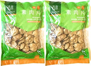 Verisoy Taiwanese Vegan Soy Slice - Textured Vegetable Protein (TVP) Premium Texturized Imitation Pork, 100% Vegan Meat Su...