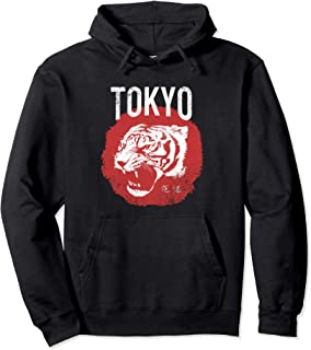 TOKYO Tiger Head Distressed Graphic Pullover Hoodie