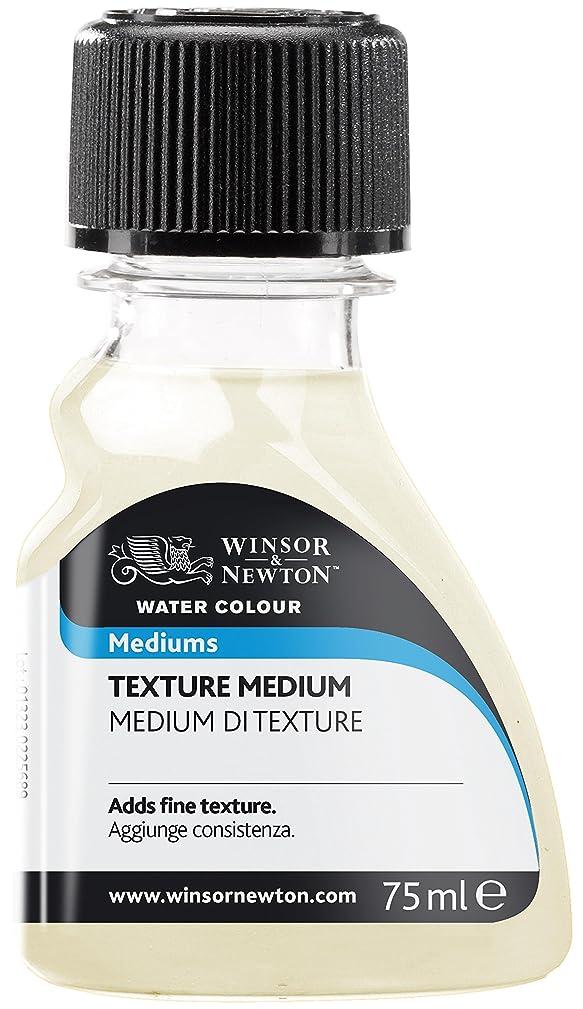 Winsor & Newton Water Color Texture Medium, 75ml