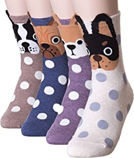 Calcetines de gato para mujer, diseño de búho Animal - My Pet 4 piezas talla única