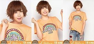 AKB48 公式生写真 全国ツアー2014 鹿児島Ver. 会場特典 【大家志津香】 3枚コンプ...