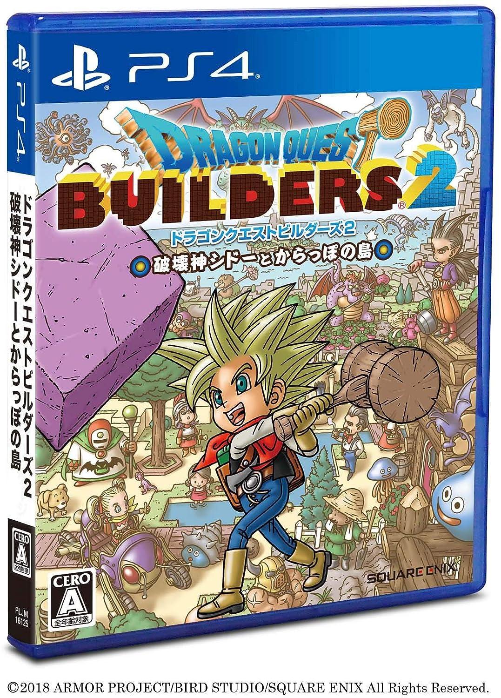 Square Enix Dragon Quest Builders 2 Sidoh Max 56% OFF Under blast sales Hakaishin to n Karappo