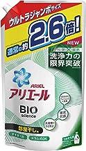 アリエール バイオサイエンス 部屋干し 洗濯洗剤 液体 抗菌&菌のエサまで除去 詰め替え 約2.6倍 (約40回分) 1.8キログラム 1 袋