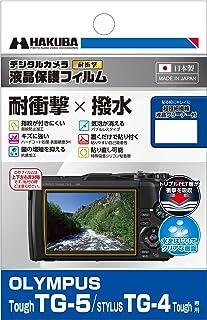 HAKUBA デジタルカメラ液晶保護フィルム 「耐衝撃」「撥水」タイプ OLYMPUS Tough TG-5 / STYLUS TG-4 Tough 専用 DGFS-OTG5