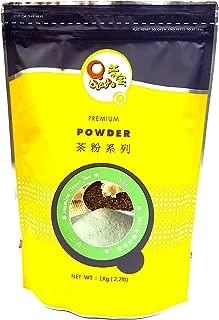 Qbubble Tea Powder Jasmine Green, 2.2 Pound