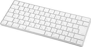 moshi Clearguard MK (JIS)(日本語(JIS)配列 Magic Keyboard用キーボードカバー)ぴったりフィットの極薄0.1mm 洗って貼り直せる 無害素材 製品登録で10年グローバル保証