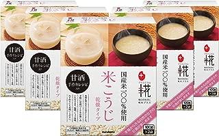 マルコメ プラス糀 国産米100%使用 乾燥米こうじ <甘酒レシピ付> 200g(100g×2袋)×5個入