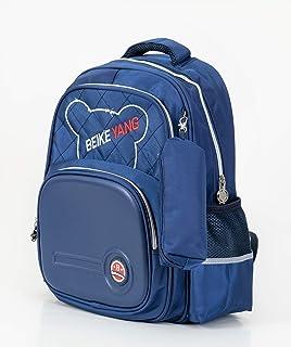 حقيبة ظهر مدرسية للاطفال من انبراند مقاس 17 انش، مزودة بمقلمة, , Deep Blue - 686754132640