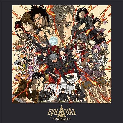 "EVIL LINE RECORDS 5th Anniversary FES. EP ""EVIL A LIVE"""