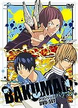 Animation - Bakuman. 3Rd Series DVD Set (12DVDS) [Japan DVD] GNBA-1889