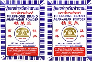 Thai Agar Agar Powder, 100% Vegetable and Vegan Gelatin Powder Dietary Fiber, 100% Natural red seaweed, the perfect substitute to traditional gelatin, 25g each (Pack of 2)