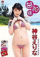 JAPANESE gravure IDOL S-DIGITAL An ERI Kamiya sweet God-like