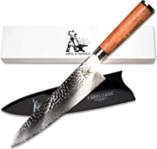 """Damascus Chef Knife - Kitchen Knife - 67 Layer 8"""" VG-10 Super Steel Hammer Finish Blade - Full Tang Rosewood Handle - Gift Box - Sheath Inc"""