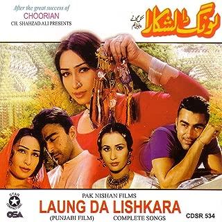 Best laung da lashkara Reviews