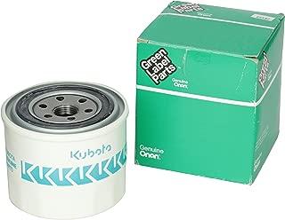 Cummins Onan (122-0893 Oil Filter