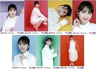 乃木坂46 7th Anniversary 会場限定ランダム生写真 7種コンプ 井上小百合