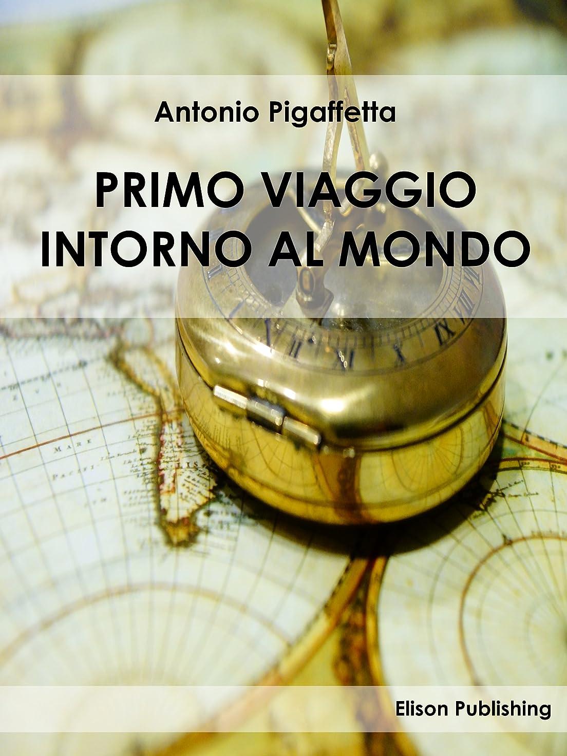 追加する足音何でもPrimo viaggio intorno al mondo (Italian Edition)