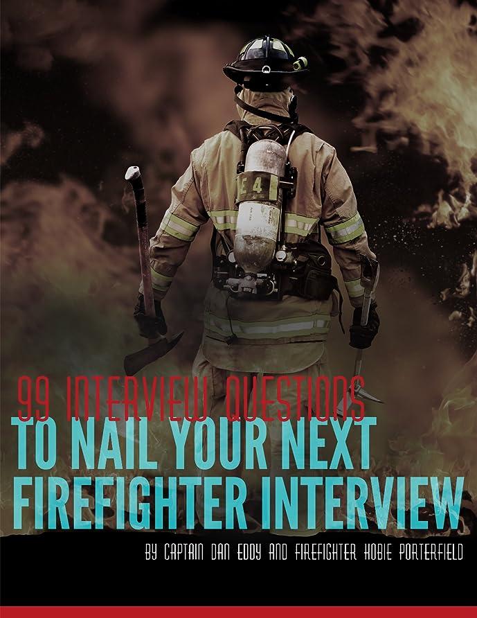 汚い部屋を掃除するクモ99 Interview Questions to Nail your next Firefighter Interview: Firefighter Interview Guide (English Edition)