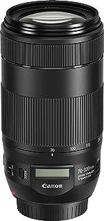 Canon EF 70-300 mm - Objetivo EF 70-300 mm F4-56 IS II USM Negro