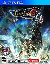 $156 » Monster Hunter Frontier G7 Premium Package
