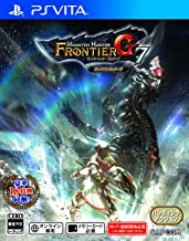 Best monster hunter frontier pc game Reviews