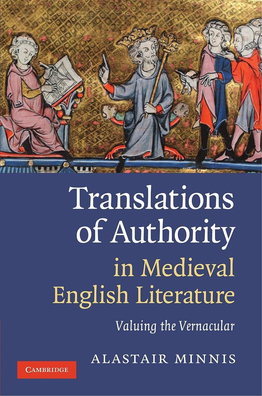 ウール処方確実Translations of Authority in Medieval English Literature: Valuing the Vernacular