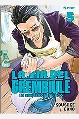 La via del grembiule. Lo yakuza casalingo (Vol. 5) Copertina flessibile