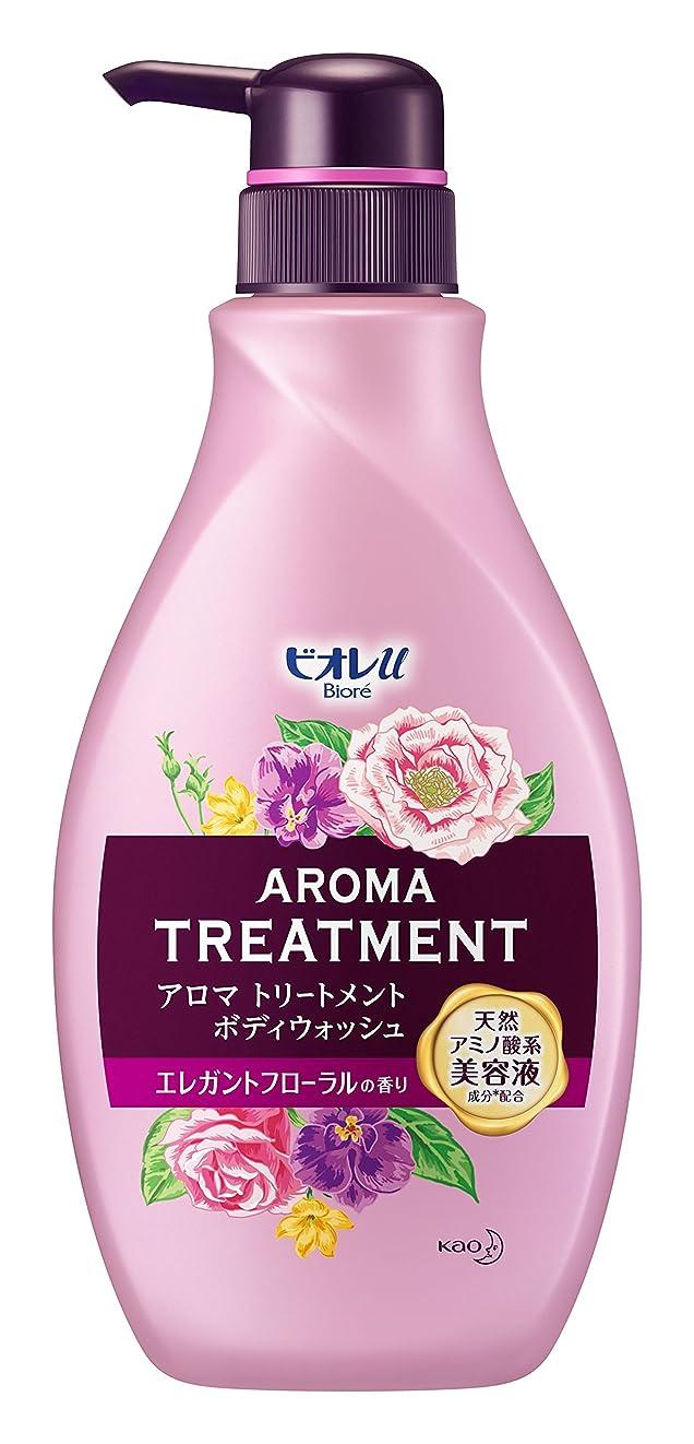 遊び場ドラマ喜劇ビオレu アロマ トリートメント ボディウォッシュエレガントフローラルの香り ポンプ 480ml