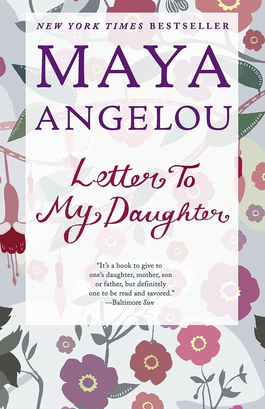 リンスやさしく階Letter to My Daughter